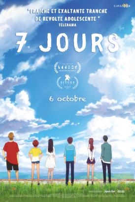 Affiche du film 7 jours au cinéma Paradiso de St MArtin en Haut