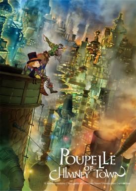 Affiche du film Poupelle au cinéma Paradiso de St MArtin en Haut